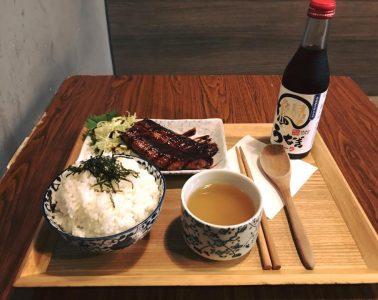 元朗黃店-稚-日本料理